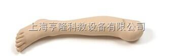 儿童腿部骨髓穿刺模型