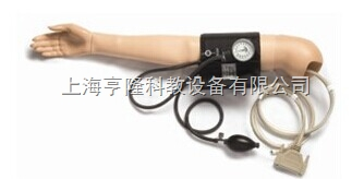 VitalSim 血压测量训练手臂