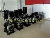 SGPB不鏽鋼防爆管道增壓泵