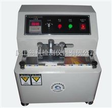 XK-5018油墨脱色试验机向科优价供应