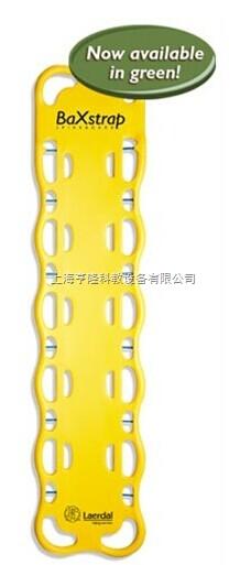 新BaXstrap™ Spineboard脊椎固定板