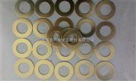 齐全*紫铜垫片、铜垫、黄铜垫片