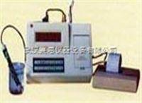 ZHTP-YN-2000D土壤养分测试仪(土壤化肥速测仪)