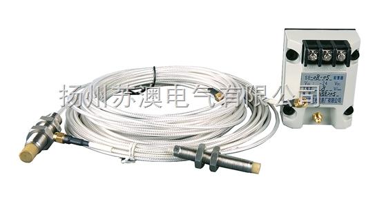 sse-电涡流位移传感器