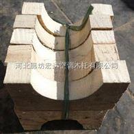 管道防震动木托码
