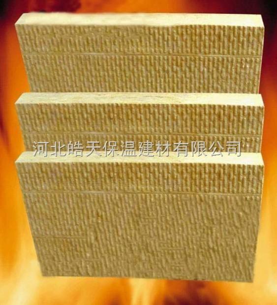 外墙岩棉板价格, 防火岩棉保温板厂家