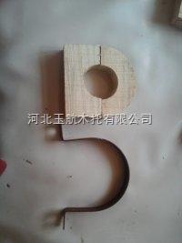 太原特价标准弧形管道木卡托