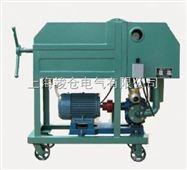 BASY-160板框式加压滤油机