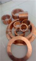 齐全*紫铜垫片、退火处理铜垫片、*铜垫片规格型号