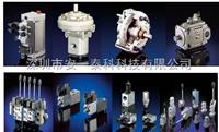 DG34-1/4现货HAWE压力继电器