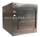 BXW-0.36JDM机动门脉动真空蒸汽灭菌器,脉动真空蒸汽灭菌器厂家