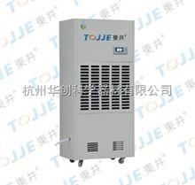 DJ-2181E|DJ-2481E工业液晶高效节能型除湿机DJ-2181E|DJ-2481E