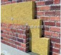 岩棉板价格,硬质岩棉板生产厂家