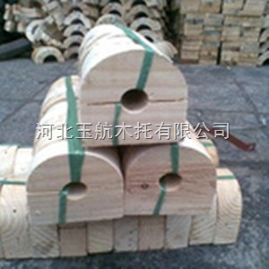 开封供应优质防腐管道木托