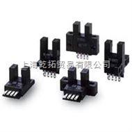 -日本OMRON光電開關,銷售歐姆龍微型光電開關