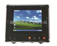 SDDL-2013電纜故障測試儀