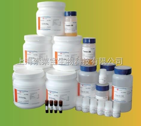 哪里卖原装9002-13-5 脲酶|价格