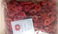 齐全大批量销售红钢纸垫、钢纸垫片、红色钢纸垫片
