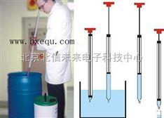 黏性物取樣器 黏性物單點取樣器 不銹鋼黏性物取樣器