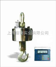 分离式电子吊秤~2000kg无限电子吊称