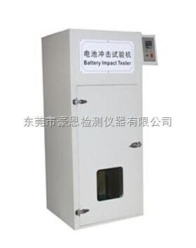 锂电池重物冲击试验机