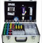 JCX -II郑州,焦作食品安全检测箱,河南,济南多功能食品安全检测箱