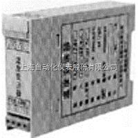 上海仪表一厂KFG-2100信号隔离器说明书、参数、价格、图片、简介、选型、原理