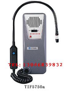 卤素检漏仪,SF6制冷气体检测仪,制冷剂检漏仪
