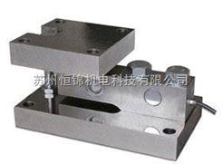 濰坊15T防爆稱重模塊,不鏽鋼動載稱重模塊