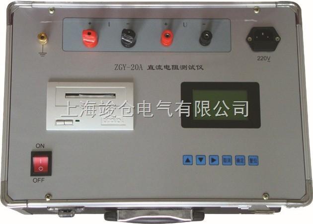 全自动智能型直流电阻测试仪
