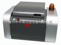 UX-210 精密合金分析仪