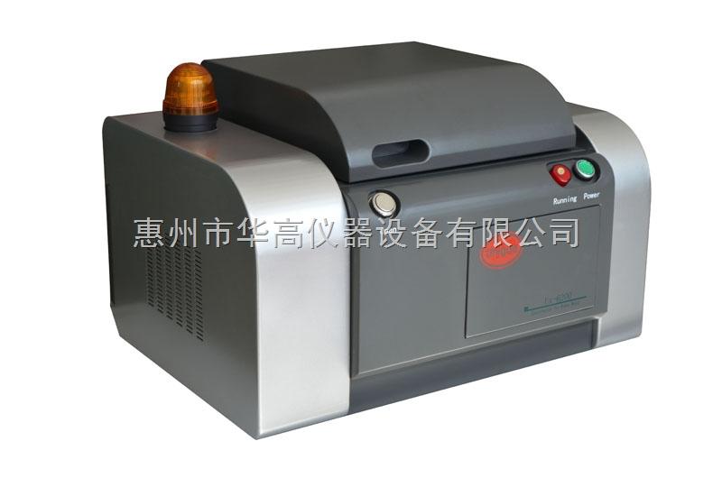 Ux-260系列 贵金属元素分析仪