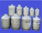 DS-50B-80液氮罐,便携式液氮罐厂家