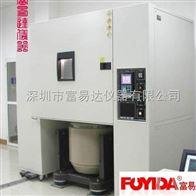 THPV225武漢高低溫振動三綜合試驗箱