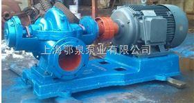 单级双吸离心泵,中开式单级双吸离心泵