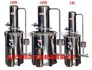 JYZD-5全自动不锈钢蒸馏水器(自动断水型)