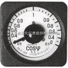 廣角度功率因數表45L1-cosΦ