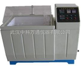 YWX/Q-250武汉盐雾腐蚀试验箱,武汉盐雾试验仪器