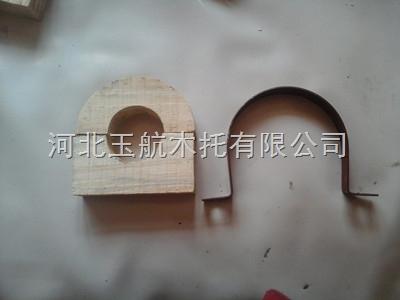 管道防震动木托型号