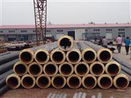 DN600预制塑套钢保温管的价格