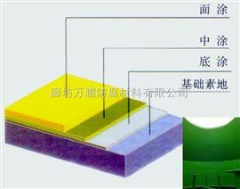 大兴安岭吸收塔防腐玻璃鳞片施工方案