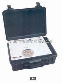 FTIR930型便携式傅立叶变换红外光谱仪(IR)
