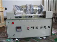 KSD-V木质活性炭强度测定仪