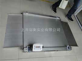 WFL-700W5吨不锈钢电子地磅 防爆地磅厂家批发