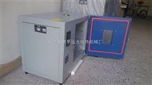 深圳市鼓风干燥箱,智能型干燥箱,实验专用小型烤箱