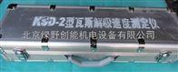 KSD-2瓦斯解析速度测定仪
