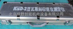 瓦斯解析速度测定仪