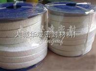 石家庄全国厂家直销陶瓷纤维盘根
