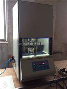 无转子硫化试验仪