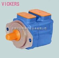 威格士PVH系列柱塞泵原装正品价格